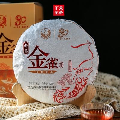 【新品上市】2021年下关 南诏金雀 古树饼茶 熟茶 357克/饼