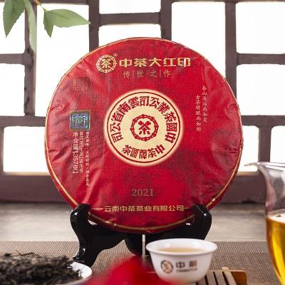 【新品上市】2021年中茶 大红印 生茶 357克/饼