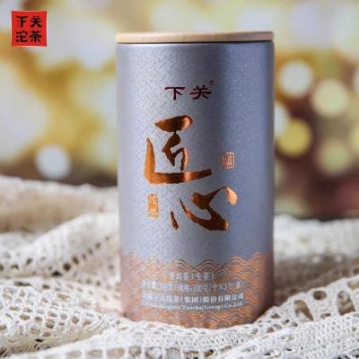 【新品上市】2021年下关 匠心沱茶 生茶 300克/筒