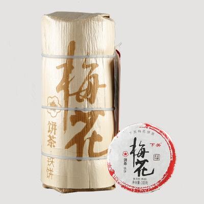 【新品上市】2021年下关 梅花铁饼 熟茶 100克/饼
