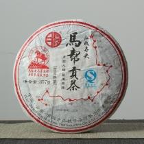 【新品特惠,买七送一】2008年马帮贡茶  江城春尖普洱熟茶  357克/饼  性价比之选