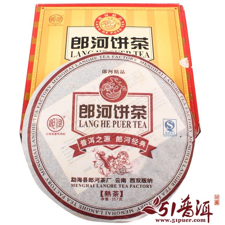 茶品图片  为了充分发挥资源优势,在制茶技术上,郎河茶厂吸收,借鉴