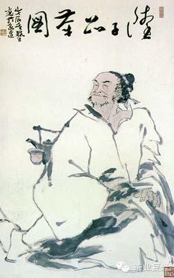 看见复兴诗歌吉他谱-古诗词,茶叶界看到什么 信号 热点剖析