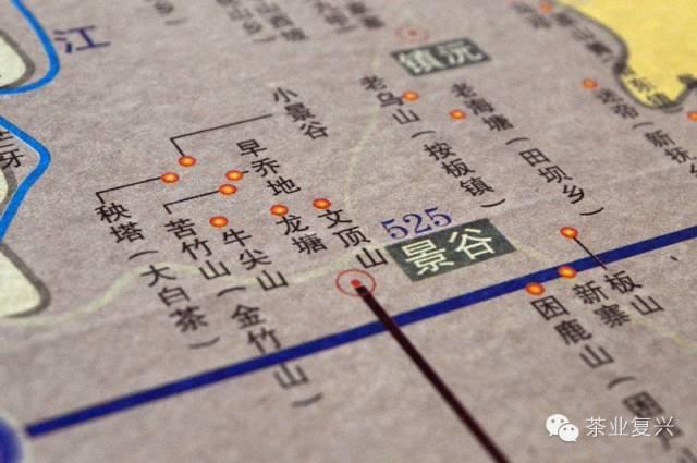 买书送澜沧江流域普洱茶分布地图「复兴热卖」