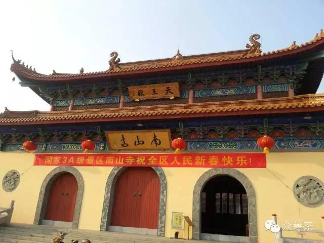 欢迎参加众筹茶会:衡阳/上海/南通/常州/惠州等5城市7
