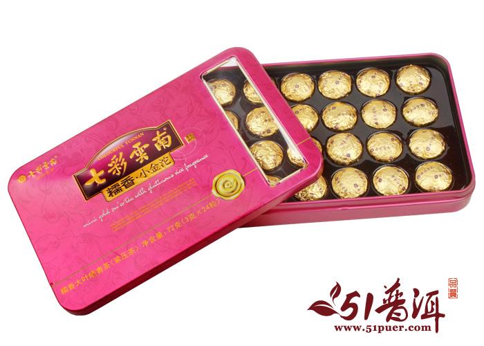 小金/七彩云南庆沣祥糯香小金沱生茶24粒装72克/盒/批发价格行情...