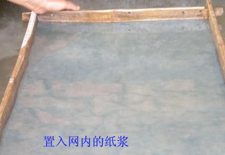 云南普洱茶包装纸制作过程(图)