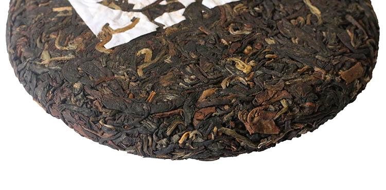 后月晒红古树红茶 茶样小饼